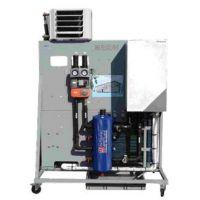 Erm pompe chaleur air eau - Pompe a chaleur inverter air eau ...